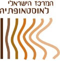 המרכז הישראלי לאוסטאופתיה Logo